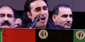 Bilawal urges masses to support him in ousting selected govt