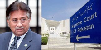 Special court verdict in Musharraf treason case challenged in SC