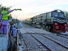 Train crushes woman, children among four in Nowshera