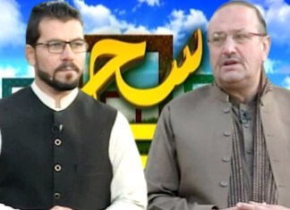 NAWAY SAHAR with Hazrat Khan & Zahid Usman | 24th December 2019 | Khyber News