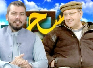 NAWAY SAHAR with Hazrat Khan & Zahid Usman | 30th December 2019 | Khyber News