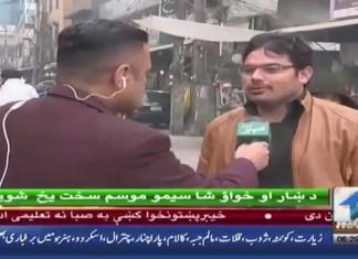 اہل پشاور کا شہر کی فوڈ سٹریٹس پر یلغار،پشاوری ذائقوں سے لوگ لطف اندوز ہونے لگے