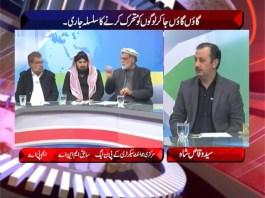 Cross Talk | 1st January 2020 | Khyber News