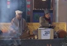 Da Qissa Khwani Gup   12th January 2020   Khyber News
