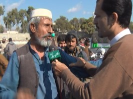 District Diaries with Fazal Karim | Kohat | EP # 225 | 15th January 2020 | Khyber News