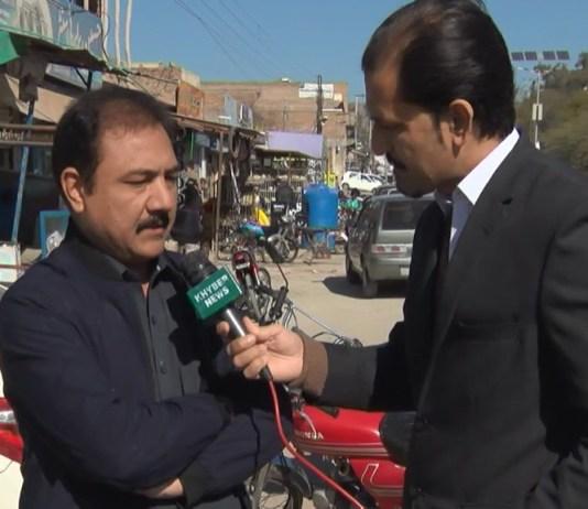 District Diary with Fazal Karim | Kohat | EP # 227 | 24th January 2020 | Khyber News