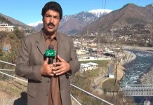 District Diary with Khan Akber   Swat   EP # 284   28th January 2020   Khyber News