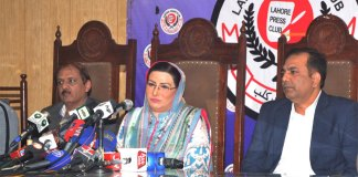 Govt launches crackdown against flour hoarders, profiteers: Dr Firdous