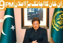 PM Imran Khan Huge Statement | Headlines 9PM | 25th January 2020 | Khyber News