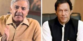 PM Imran writes letter to Shehbaz, proposes three names for CEC