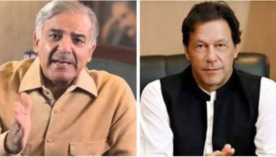 Court summons PM Imran in defamation case filed by Shehbaz Sharif