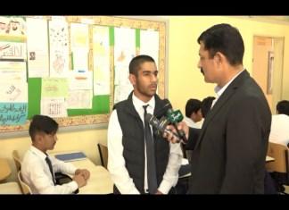 Khaleej Nama with Zamarud Buneri | EP # 241 | 24th January 2020 | Khyber News