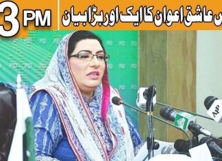 Another Big Statement Of Firdous Ashiq Awan | Headlines 3 PM | 19 January 2020 | Khyber News