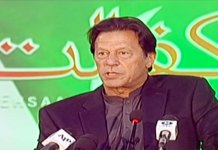 PM Imran admits govt's incompetence in sugar, wheat price hike