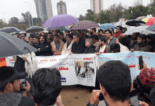 PTM leaders Mohsin Dawar, Asmat Shahjehan among others arrested
