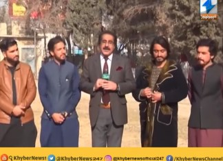 CAPITAL REPORT | QUETTA | EP # 97 | 2nd January 2020 | Khyber News