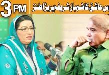 Firdous Ashiq Awan Bashing On Shahbaz Sharif | Headlines 3PM | 26 January 2020 | Khyber News