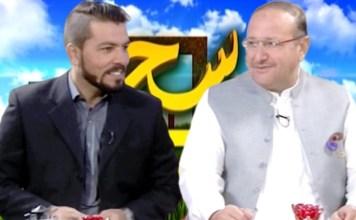 Naway Sahar with Hazrat Khan & Zahid Usman | 27th January 2020 | Khyber News