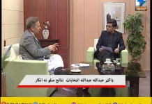 Bala Zawiya with Siyar Ali Shah & Hassan Khan   Ep #14   21th February 2020   Khyber News