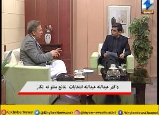 Bala Zawiya with Siyar Ali Shah & Hassan Khan | Ep #14 | 21th February 2020 | Khyber News