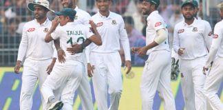 Bangladesh cricket team reach Pakistan for Rawalpindi Test