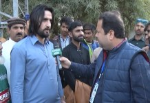 Capital Report with Zimal Khan | Lahore | PSL Special | EP # 94 | 26th Feb