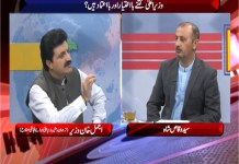 Cross Talk with Syed Wiqas Shah | 26th February 2020 | Khyber News