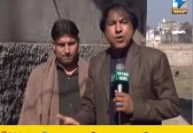 District Diary with Muhammad Arif | Mardan | Polio Awareness | 17th February 2020 | Khyber News
