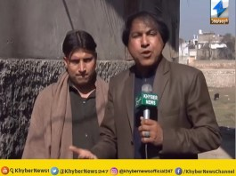 District Diary with Muhammad Arif | Mardan | Polio Awareness | 17th February 2020 | Khyber News
