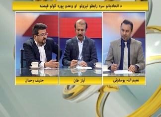 Khyber Online with NaeemUllah Yousafzai, Ayaz Khan & Hanif Rehman | 1st February 2020 | Khyber News