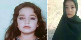 Man who raped, murdered minor girl in Hangu arrested: police