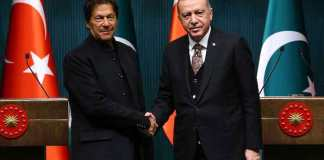 Turkish President Erdogan concludes his visit to Pakistan
