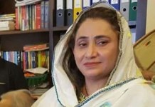 PPP MPA Shahnaz Ansari killed in Naushero Feroz attack
