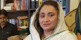 PPP MPA Shahnaz Ansari killed in Naushero Feroz attack