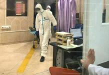 Govt convenes meeting at NIH to deliberate on coronavirus spread