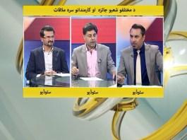 Cross Talk with NaeemUllah Yousafzai, Mubarak Ali & Hanif Rehman | 4th March 2020