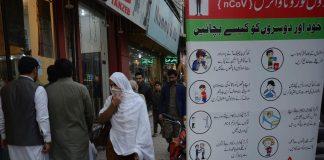 Punjab govt declares medical emergency amid coronavirus fear