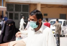 Pakistan coronavirus death toll rises to 21, with cases surge to 1832