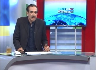 Date Line with Aqeel Yousafzai | 29th February 2020 | Khyber News
