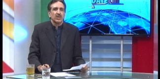 DATE LINE with Aqeel Yousafzai | 28th March 2020 | Khyber News