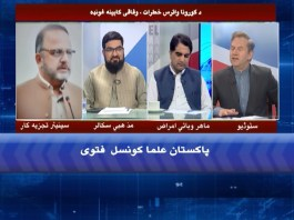 DATE LINE with Hassan Khan | 17th March 2020 | Khyber News