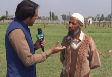 District Diary with Muhammad Arif | Mardan | 27th March 2020 | Khyber News