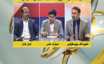 Khyber Online with NaeemUllah Yousafzai, Ayaz Khan & Mubarak Ali | 30th March 2020 | Khyber News