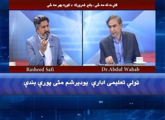 Shahrah E Dastoor with Rasheed Safi | 27th March 2020 | Khyber News