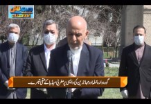 DATE LINE with Aqeel Yousafzai | 11th April 2020 | Khyber News