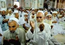 Govt imposes ban on Friday congregational prayers at mosques today