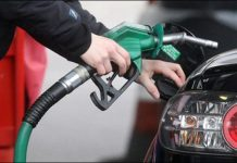 Competition Commission takes notice of petroleum products' shortage