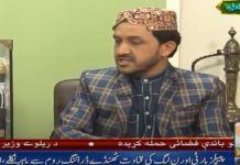 Anwar Da Peshmany   Ramzan 2020   18th May 2020   Khyber News