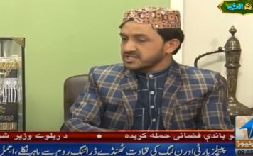 Anwar Da Peshmany | Ramzan 2020 | 18th May 2020 | Khyber News