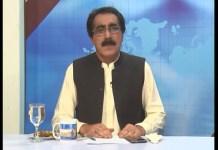 Khair Khabar Da Balochistan with Jabir Shah | 30th May 2020 | Khyber News